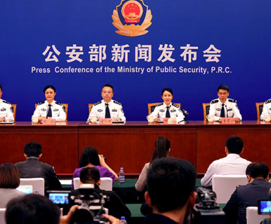 打击长江流域非法采砂专项行动:打掉黑恶势力90个
