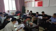 吉安县召开整治食品安全问题联合行动部署推进会议