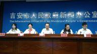 吉安市将开展纪念中国少年先锋队建队70周年系列活动