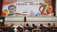 横峰县第一小学两名学生在上饶市讲故事、演讲比赛中荣获佳绩