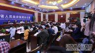 2019红色旅游博览会暨中国红色旅游推广联盟年会新闻发布会在南昌举行