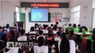 """上饶县董团乡大地小学举行""""2019江西少年诗词大会""""预选赛"""