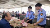 吉安县市场监督管理局加大猪肉市场价格秩序监管力度