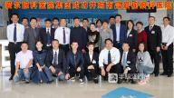 爱尔眼科医院集团成功并购南昌爱视眼科医院