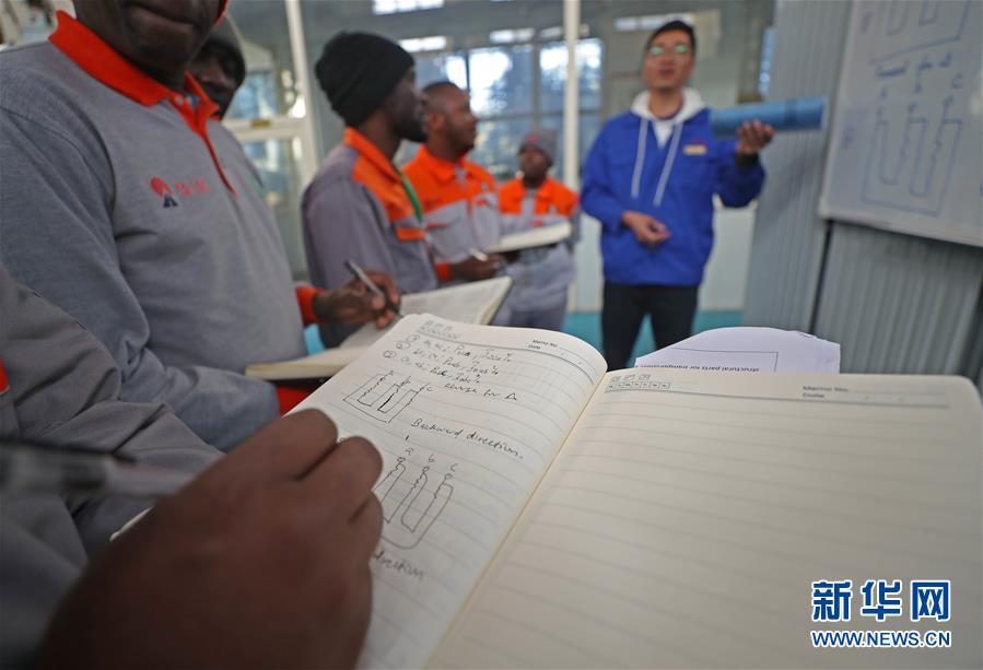 """(图文互动)(1)让中国装备走上""""电化非洲""""大舞台——辽宁一家民营企业的走出去""""三连跳"""""""