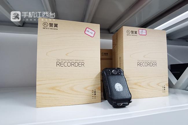 装备-执法记录仪