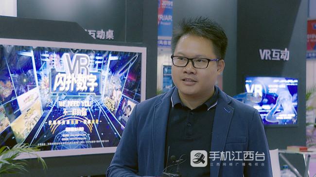 南昌闪扑数字软件有限公司负责人黄伟钊
