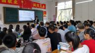 兴国县平川中学举行首届名师示范课活动