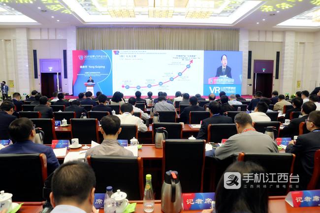 2019世界VR产业大会产业对接会在南昌举行(记者陶望平 摄)