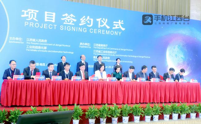 2019世界VR产业大会产业对接会上举行项目签约仪式(记者陶望平 摄)