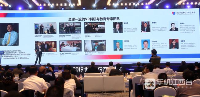 HTC威爱教育聚集全球一流的VR科研与教育专家团队 1
