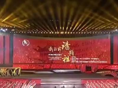 2019汤显祖戏剧节暨国际戏剧交流月开幕