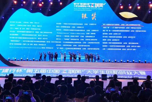 3学院《粮艺-中国粮食文创产业领军者》项目获国赛银奖