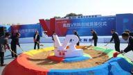 VR科创城破土动工,南昌VR产业发展再上新台阶