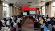 南康区第五小学开展英语教材培训