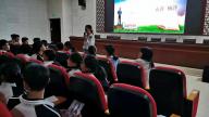 兴国县平川中学:举行高二年级心理健康讲座
