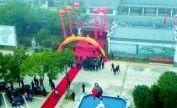 2019年第九届赣台(吉安)基层农会交流恳谈会在吉安市举行
