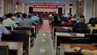 信丰县住建局  组织观看《榜样4》暨集中学习会