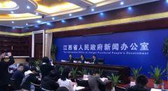 [2019-10-29]华人娱乐app下载省医疗保险经办服务提质增效新闻发布会