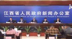 [2019-10-30]《进一步加快虚拟现实产业发展的若干政策措施》新闻发布会