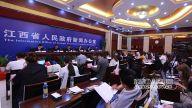 做大做强农产品加工业推动农业高质量发展新闻发布会在南昌举行