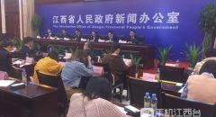 [2019-10-31]做大做强农产品加工业推动农业高质量发展新闻发布会