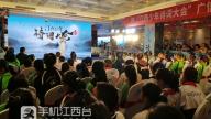 江西少年诗词大会上饶市广信区总决赛圆满成功举办 现场精彩纷呈