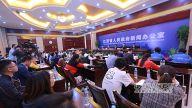 2019年快递业务旺季服务保障新闻发布会在南昌举行