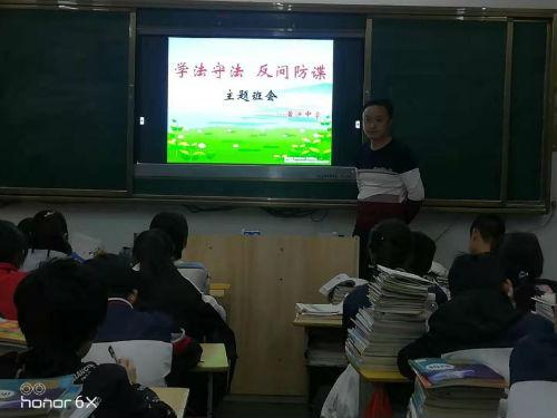 召开主题班会,教师讲解相关知识    摄影人:熊东华