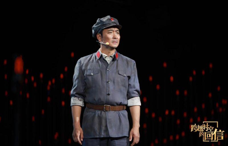 黄俊鹏(陈树湘)