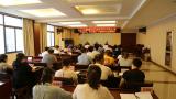 """萍乡市自然资源和规划局经开区分局召开""""不忘初心、牢记使命""""主题教育动员部署会议"""