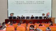 临川旅游商贸学校积极开展法制宣传教育活动