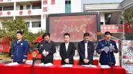 """安福县举行""""119""""消防宣传月暨消防平安社区创建启动仪式"""