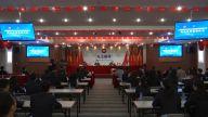 江西财经大学 九江银行股份有限公司战略合作协议签约仪式活动