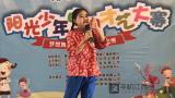 """萍乡首届""""阳光少年""""电视才艺大赛第九场在龙华云锦举行"""