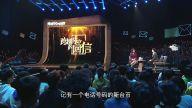 11月13日江西卫视《跨越时空的回信》蔡孝乾的一张台币 却生生切断了她回家的希望