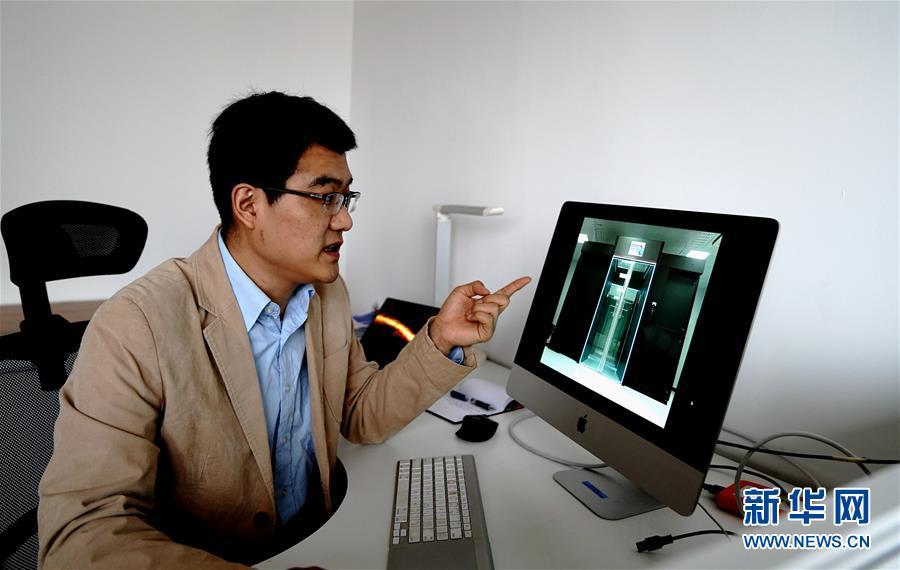 (图文互动)(1)我国科学家成功研制平方公里阵列射电望远镜(SKA)区域中心原型机