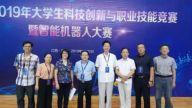 江西工程学院在江西省大学生智能机器人大赛上揽银抱铜