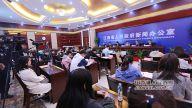 江西省事实无人抚养儿童保障工作专题新闻发布会在南昌举行