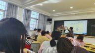 上高县实验小学举办数学教师珠心算培训