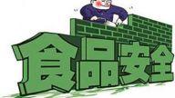 萍乡市集中销毁一批假冒伪劣食品药品