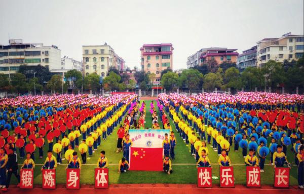 吉安县海尔希望小学举行第十七届田径运动会开幕式