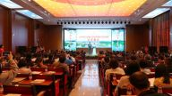 2019年江西省全民终身学习活动周总开幕式在新余市举行