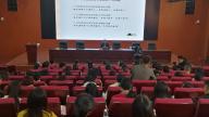 首届赣沪名校语文教研联盟交流会在上饶召开