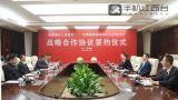 江西邮储银行:百亿金融活水助力千年瓷都开启重振辉煌的新千年