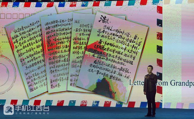 爷爷毛秉华给孙子毛浩夫写信,希望毛浩夫回到井冈山,宣讲井冈山精神。记者陶望平 摄