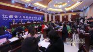 江西省药品集中采购和使用新闻发布会在南昌举行