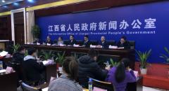 [2019-11-26]江西省药品集中采购和使用新闻发布会