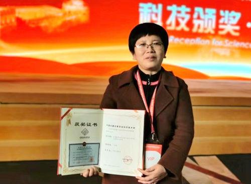 1、华东交大刘燕德教授团队获中国仪器仪表学会科学技术奖一等奖。