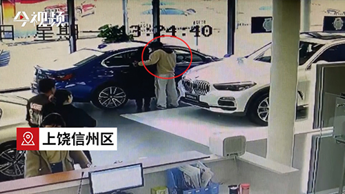 為讓父親買寶馬車 他竟然用鑰匙劃傷4S店新車